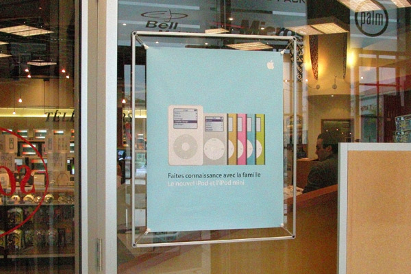 Window frame in retail stores